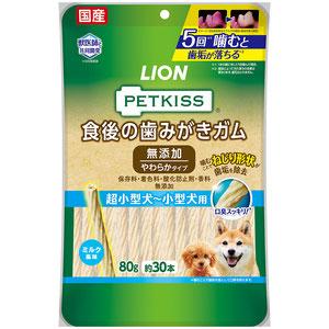 PETKISS(ペットキッス) 食後の歯みがきガム 無添加 やわらかタイプ 超小型犬~小型犬用 80g