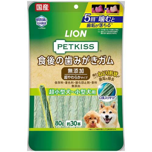 PETKISS(ペットキッス) 食後の歯みがきガム 無添加 超やわらかタイプ 超小型犬~小型犬用 80g