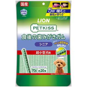 PETKISS(ペットキッス) 食後の歯みがきガム シニア 超小型犬用 20本
