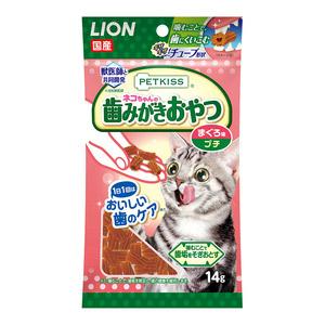 PETKISS(ペットキッス) 猫ちゃんの歯みがきおやつ まぐろ味 プチ 14g