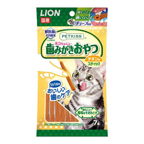 PETKISS(ペットキッス) 猫ちゃんの歯みがきおやつ チキン味 スティック 7本
