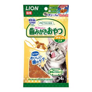 PETKISS(ペットキッス) 猫ちゃんの歯みがきおやつ チキン味 プチ 14g