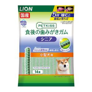 PETKISS(ペットキッス) 食後の歯みがきガム シニア 小型犬用 14本