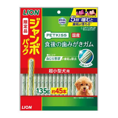 PETKISS(ペットキッス) 食後の歯みがきガム 超小型犬用 ジャンボパック 135g【限定品】