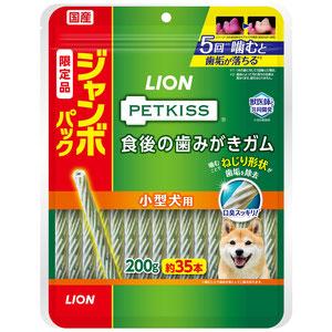 PETKISS(ペットキッス) 食後の歯みがきガム 小型犬用 ジャンボパック 200g【限定品】