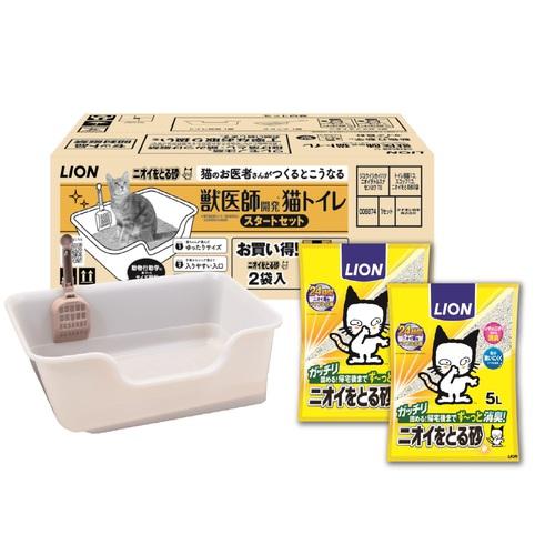ライオン ニオイをとる砂専用 獣医師開発 猫トイレ スターターセット