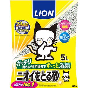 ライオン ニオイをとる砂 5L