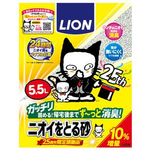 ライオン ニオイをとる砂 5.5L 10%増量感謝品