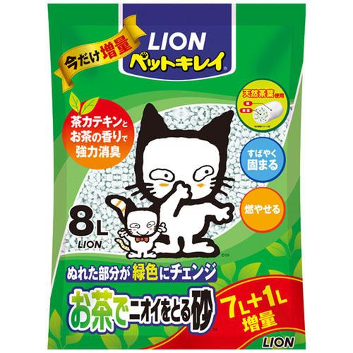 ライオン ペットキレイ お茶でニオイをとる砂 7L+1L増量品【在庫限り】