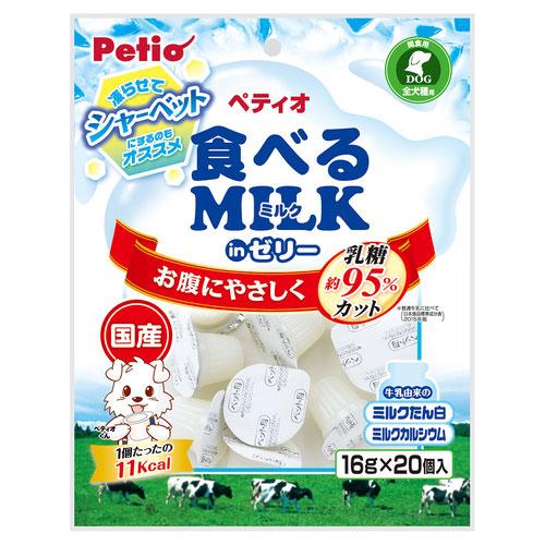 ペティオ 食べるミルク in ゼリー 16g×20個入