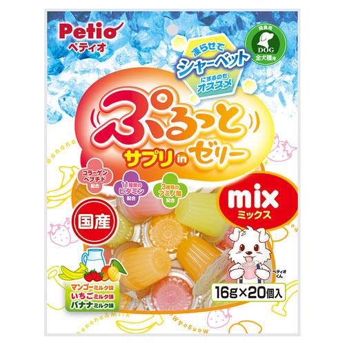 ペティオ ぷるっとサプリ in ゼリー mix 16g×20個入【在庫限り】