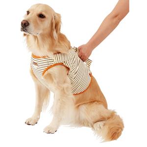 ペティオ zuttone(ずっとね) 老犬介護用 補助機能付ベスト 3L