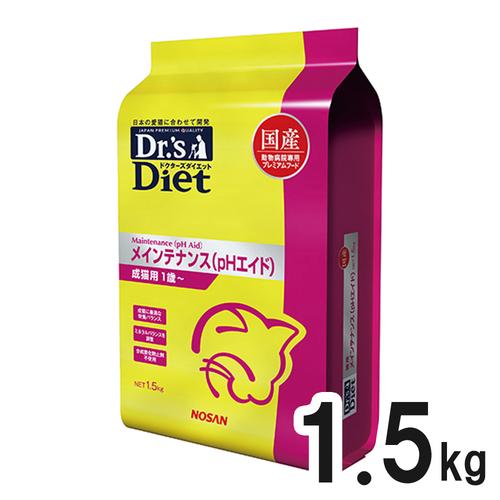 ドクターズダイエット 猫用 メインテナンス(pHエイド) 1.5kg