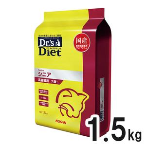ドクターズダイエット 猫用 シニア 1.5kg