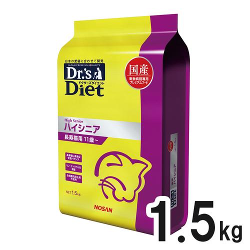 ドクターズダイエット 猫用 ハイシニア 1.5kg