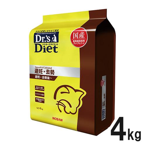 ドクターズダイエット 猫用 避妊・去勢 4kg