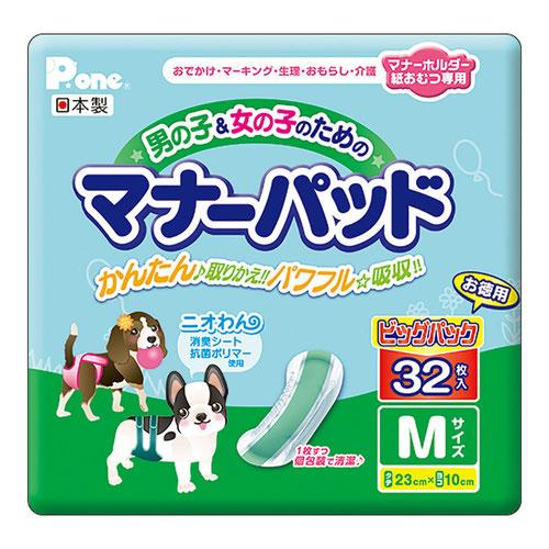 P.one(ピーワン) 男の子&女の子のためのマナーパッド ビックパック Mサイズ 32枚入