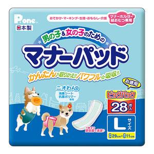 P.one(ピーワン) 男の子&女の子のためのマナーパッド ビックパック Lサイズ 28枚入