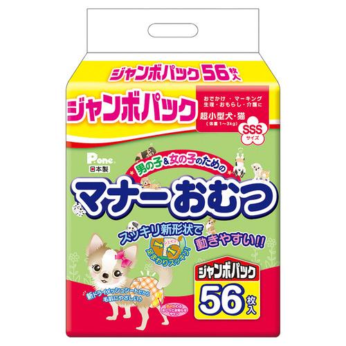 P.one(ピーワン) マナーおむつ ジャンボパック SSSサイズ 56枚【在庫限り】