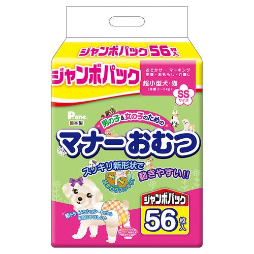 P.one(ピーワン) マナーおむつ ジャンボパック SSサイズ 56枚【在庫限り】