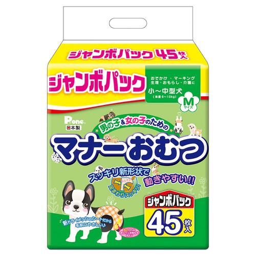 P.one(ピーワン) マナーおむつ ジャンボパック Mサイズ 45枚【在庫限り】