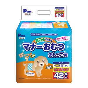 P.one(ピーワン) 男の子のためのマナーおむつ おしっこ用 ビッグパック 小型犬 42枚