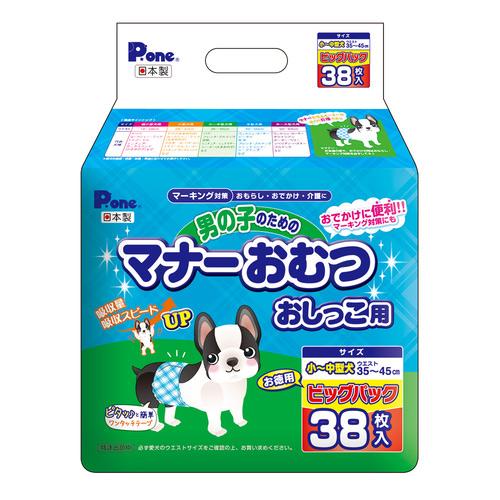 P.one(ピーワン) 男の子のためのマナーおむつ おしっこ用 ビッグパック 小~中型犬 38枚