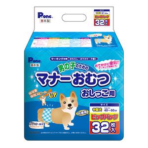 P.one(ピーワン) 男の子のためのマナーおむつ おしっこ用 ビッグパック 中型犬 32枚