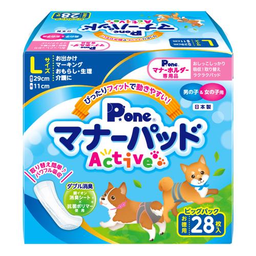 P.one 男の子&女の子のためのマナーパッド Active ビッグパック  Lサイズ 28枚