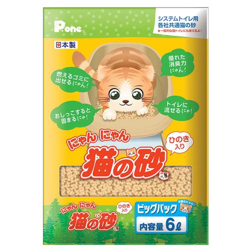 P.one(ピーワン) にゃんにゃん猫の砂 ひのき入り ビッグパック 6L【在庫限り】