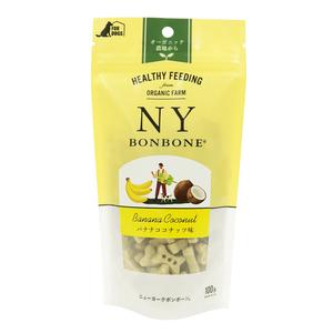 NY BON BONE (ニューヨークボンボーン) バナナココナッツ 100g