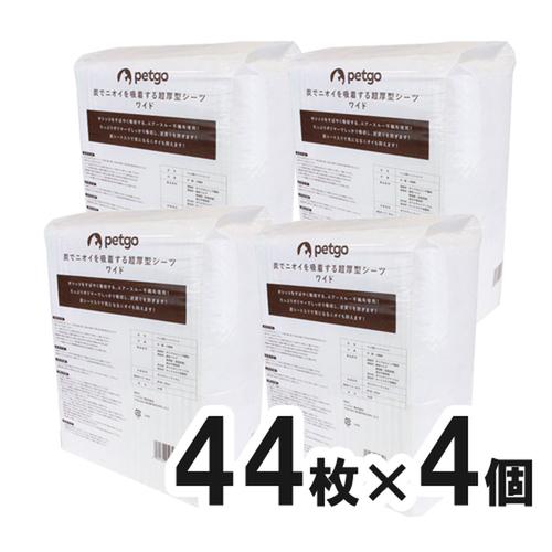 ペットゴー 炭でニオイを吸着する超厚型シーツ ワイド 44枚×4個【まとめ買い】