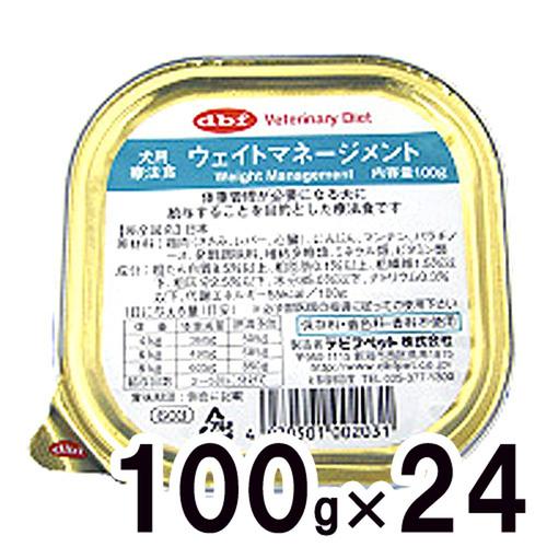 デビフ ウェイトマネージメント 100g×24個