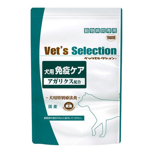 ベッツセレクション 犬用 免疫ケア 800g【在庫限り】