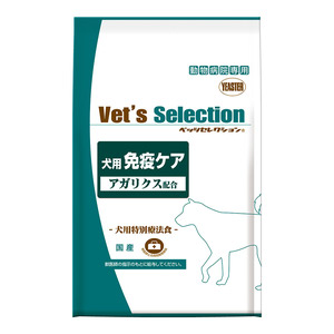 ベッツセレクション 犬用 免疫ケア 1.8kg(600g×3袋)
