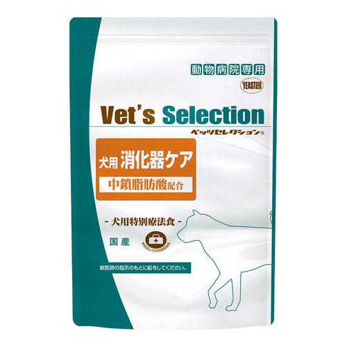 ベッツセレクション 犬用 消化器ケア 800g【在庫限り】