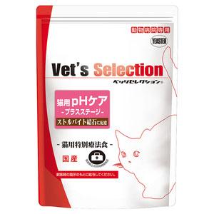 ベッツセレクション 猫用pHケア プラスステージ 1.5kg(300g×5袋)