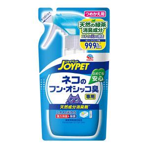JOYPET(ジョイペット) 天然成分消臭剤 ネコのフン・オシッコ臭専用 つめかえ用 240mL
