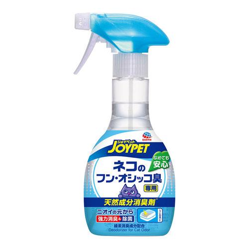 JOYPET(ジョイペット) 天然成分消臭剤 ネコのフン・オシッコ臭専用 270mL