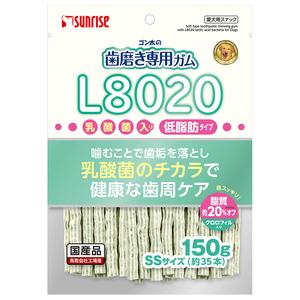 サンライズ ゴン太の歯磨き専用ガム SSサイズ L8020乳酸菌入り クロロフィル入り 低脂肪 150g