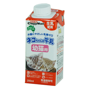 キャティーマン ネコちゃんの牛乳 幼猫用 200mL