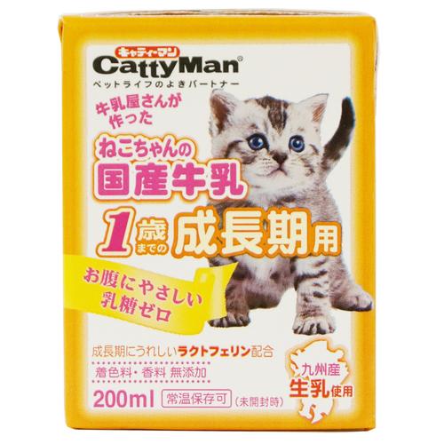 キャティーマン ねこちゃんの国産牛乳 1歳までの成長期用 200mL