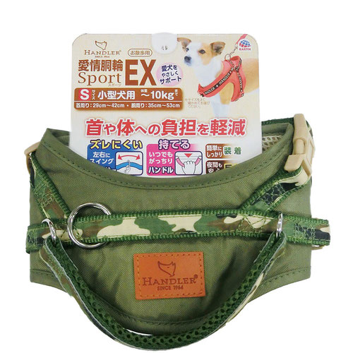 アースペット HD 愛情胴輪 Sport EX  (スポーツ イーエックス) S 迷彩緑