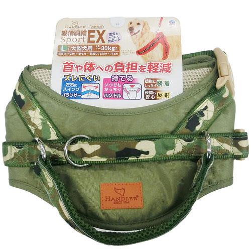 アースペット HD 愛情胴輪 Sport EX  (スポーツ イーエックス) L 迷彩緑