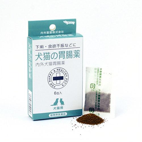 内外犬猫胃腸薬(犬猫の胃腸薬) 6包(動物用医薬品)