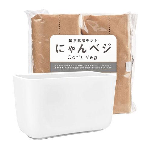 ハリオ 猫草栽培キット にゃんベジ セットN