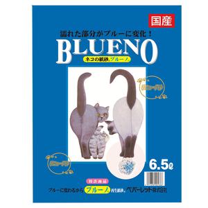 ペパーレット ブルーノ 6.5L