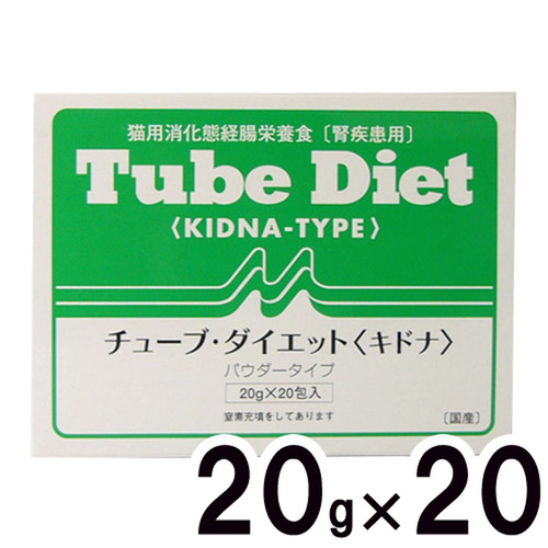 森乳サンワールド 猫用 チューブダイエット キドナ 20g×20