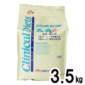 森乳サンワールド 犬用 クリニカルダイエットA/A ドライ 3.5kg【在庫限り】