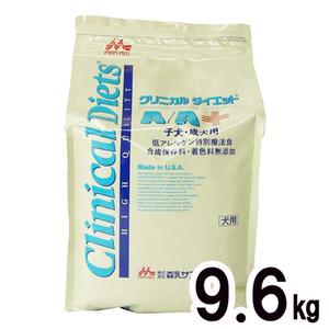 森乳サンワールド 犬用 クリニカルダイエットA/A ドライ 9.6kg【在庫限り】